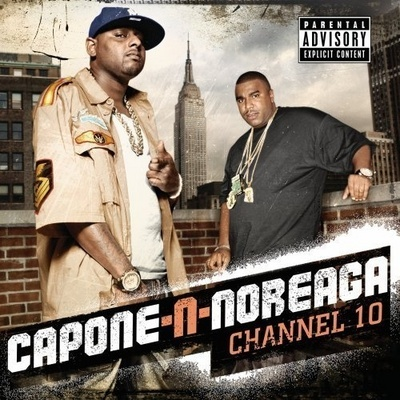 capone-article_phixr